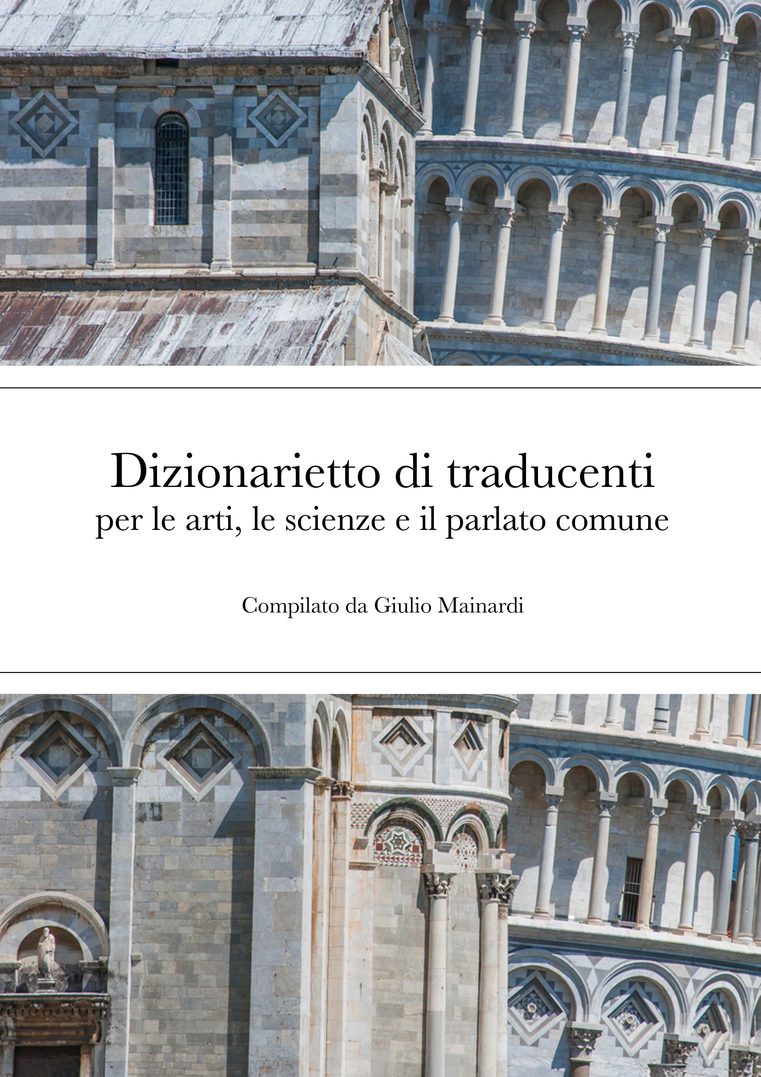 Copertina dizionarietto
